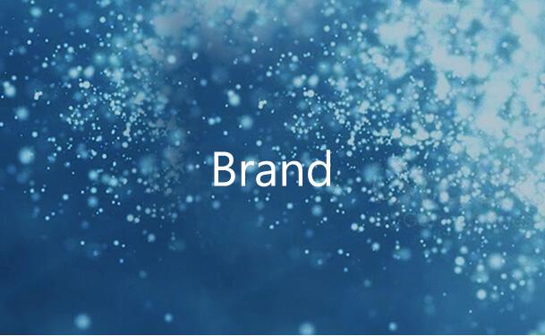Brand品牌
