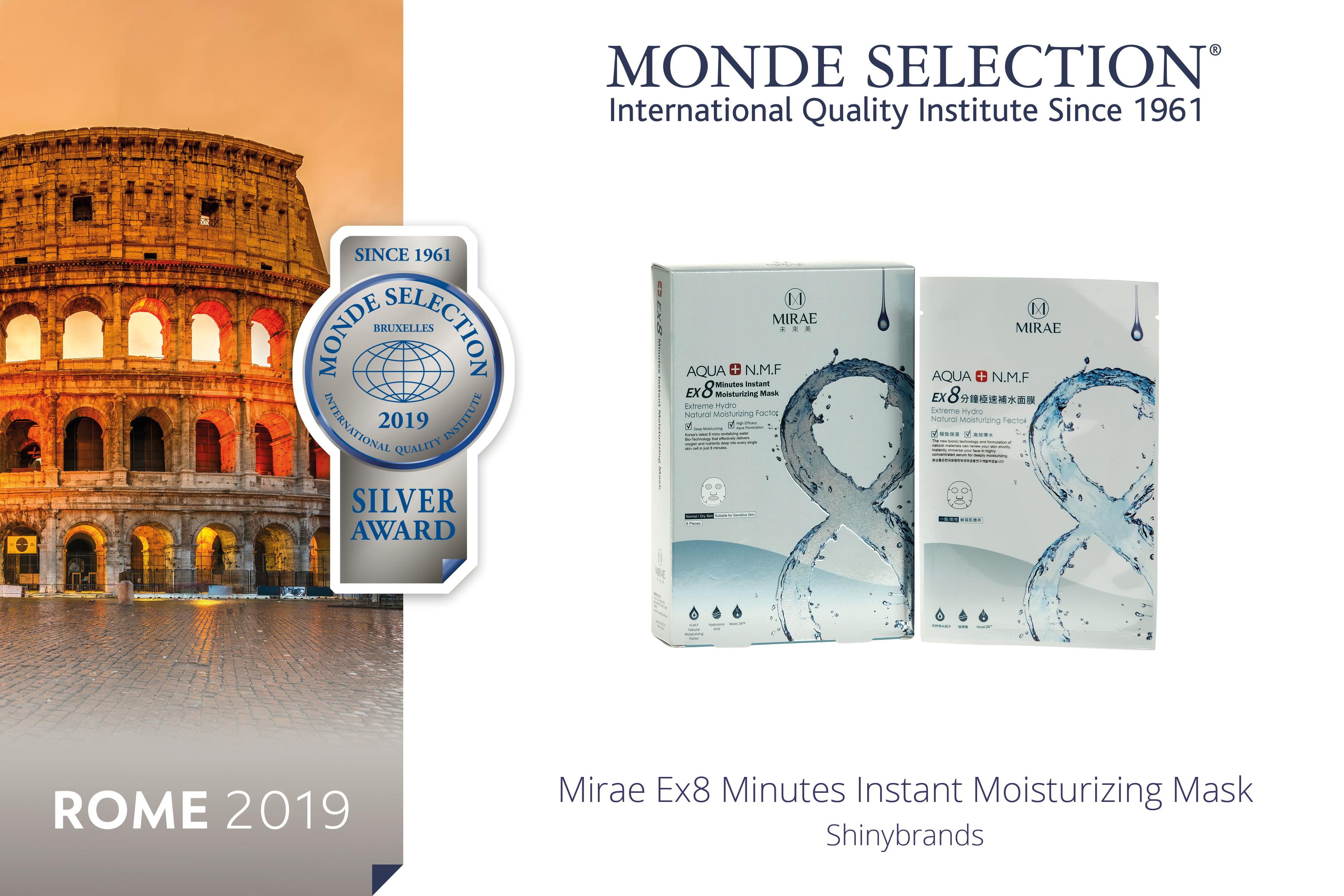 Shinybrands - Mirae Ex8 Minutes Instant Moisturizing Mask