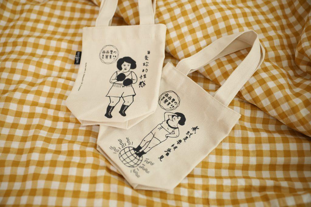 「西西里美麗異想環保飲料袋」單筆消費滿額贈NT$899即可得到 (市價NT$490,數量有限 送完為止)