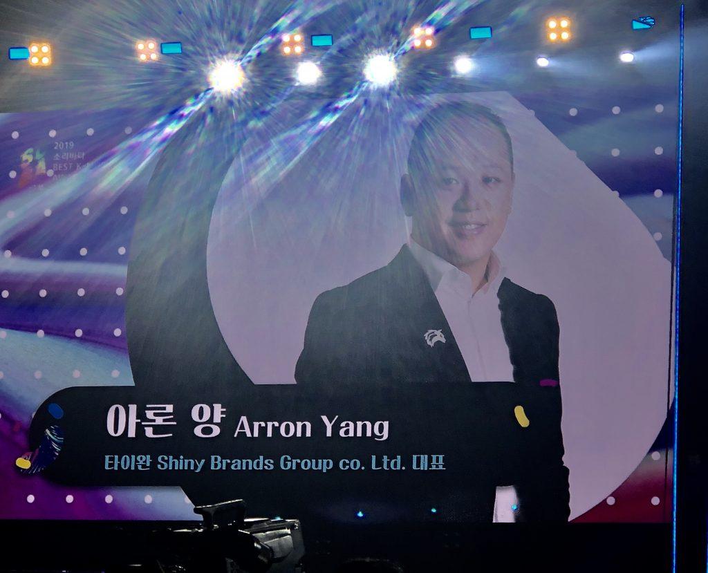 台灣面膜之光-未來美總經理楊尚軒Arron Yang 第二年受邀擔任參與韓國年度音樂盛會評審01