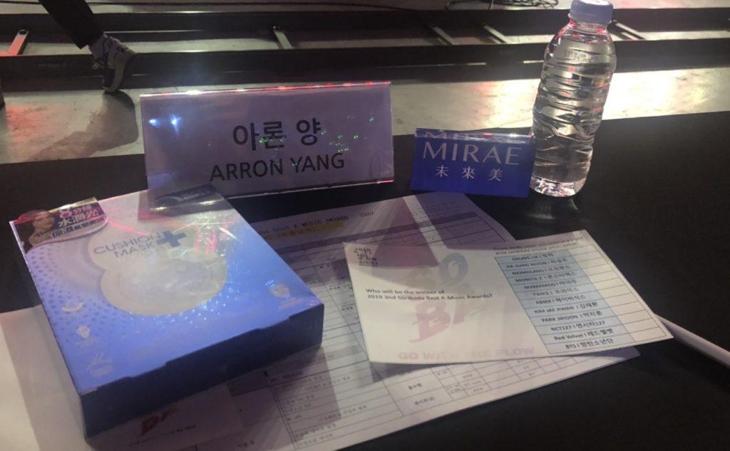 台灣面膜之光-未來美總經理楊尚軒Arron Yang 第二年受邀擔任參與韓國年度音樂盛會評審02
