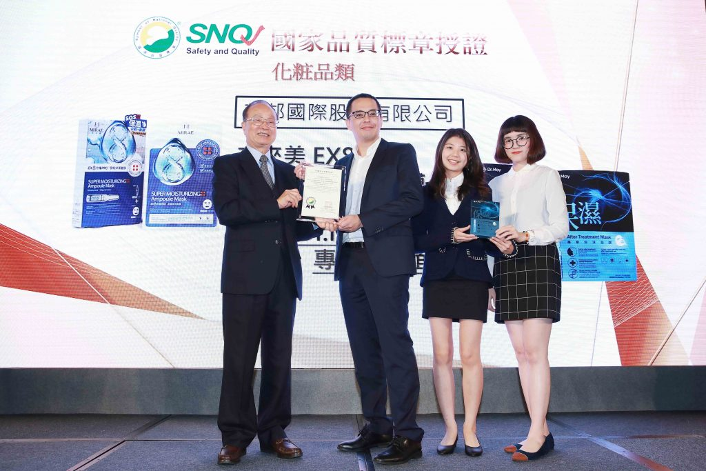 Dr. May以「美博士專業保濕面膜」榮獲2019「SNQ國際品質標章」