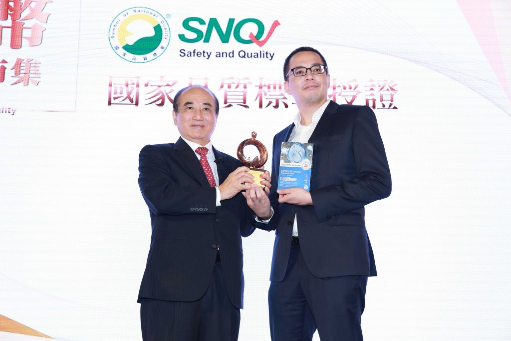 MIRAE未來美以「EX8分鐘PRO安瓶保濕面膜」榮獲2019「國家生技醫療品質獎銅獎」與「SNQ國際品質標章」_01