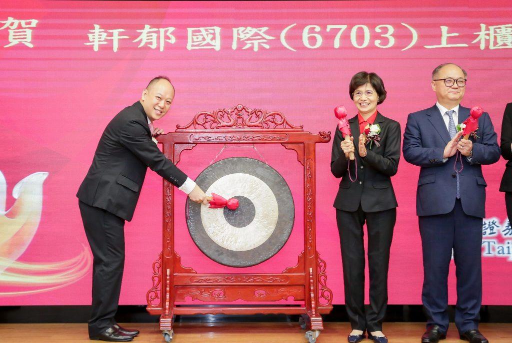 軒郁國際 楊尚軒總經理進行上櫃敲鑼儀式
